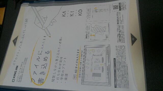 f:id:w-yorimichi:20180926001027j:image