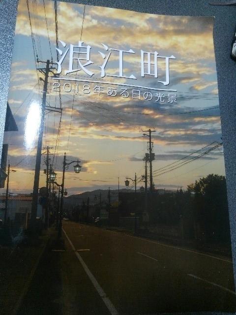 f:id:w-yorimichi:20181228100017j:plain