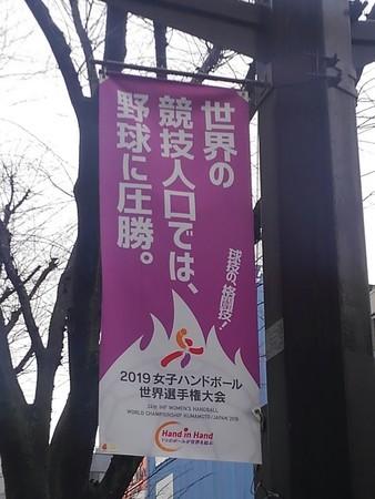 f:id:w-yorimichi:20190303095059j:plain