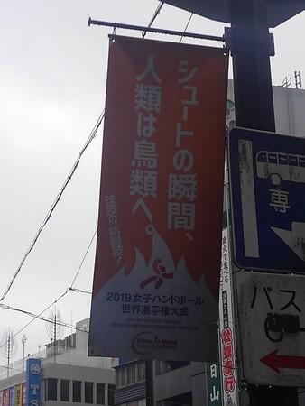 f:id:w-yorimichi:20190303095237j:plain