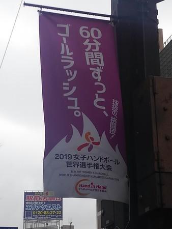 f:id:w-yorimichi:20190303095501j:plain
