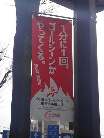 f:id:w-yorimichi:20190303095542j:plain
