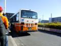 東武ファンフェスタ・シャトルバス