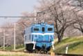 [秩鉄]デキ501