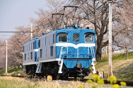 デキ108+デキ301