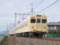 8111F団臨 サン-オタ