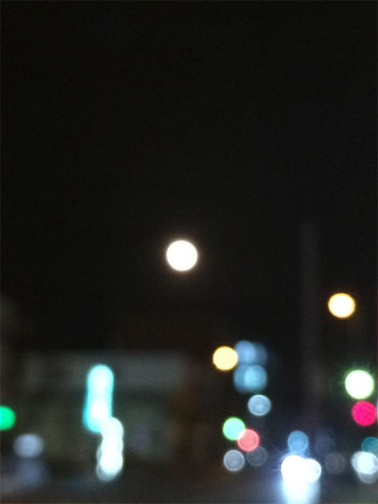 f:id:w679864atsu-moro:20171205135812j:image