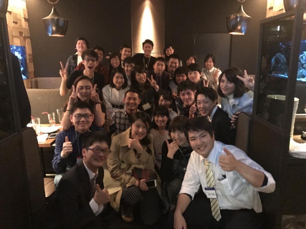 f:id:wShindonesia:20171030112421j:plain