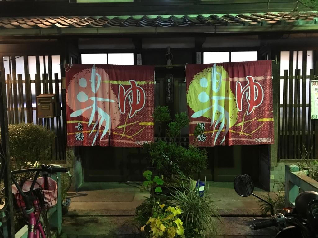 f:id:wShindonesia:20171130215312j:plain