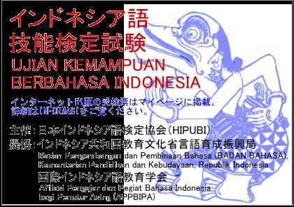 f:id:wShindonesia:20171221130438p:plain