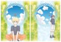 「青空経由で君から」2008.9.7