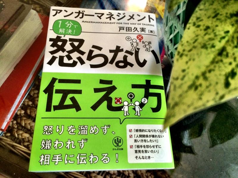 f:id:w_yuko:20150622135554j:plain