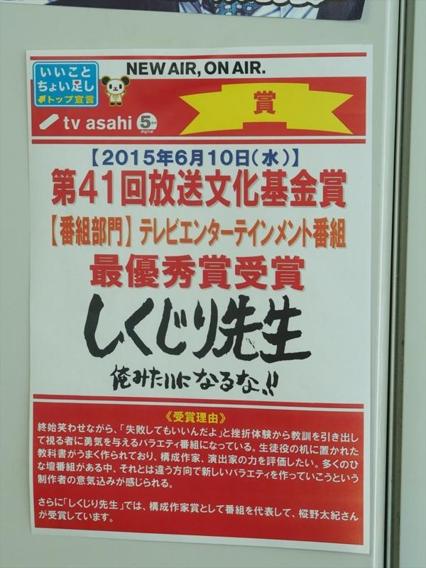 f:id:w_yuko:20151120120522j:plain
