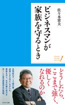 f:id:k_kushida:20150521193010j:plain