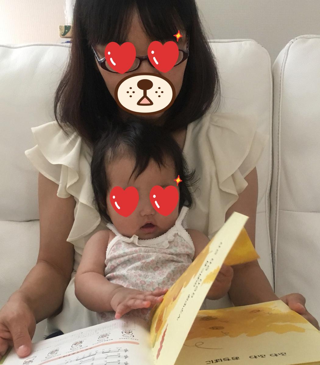 f:id:wa---mama-life:20190804215830p:plain