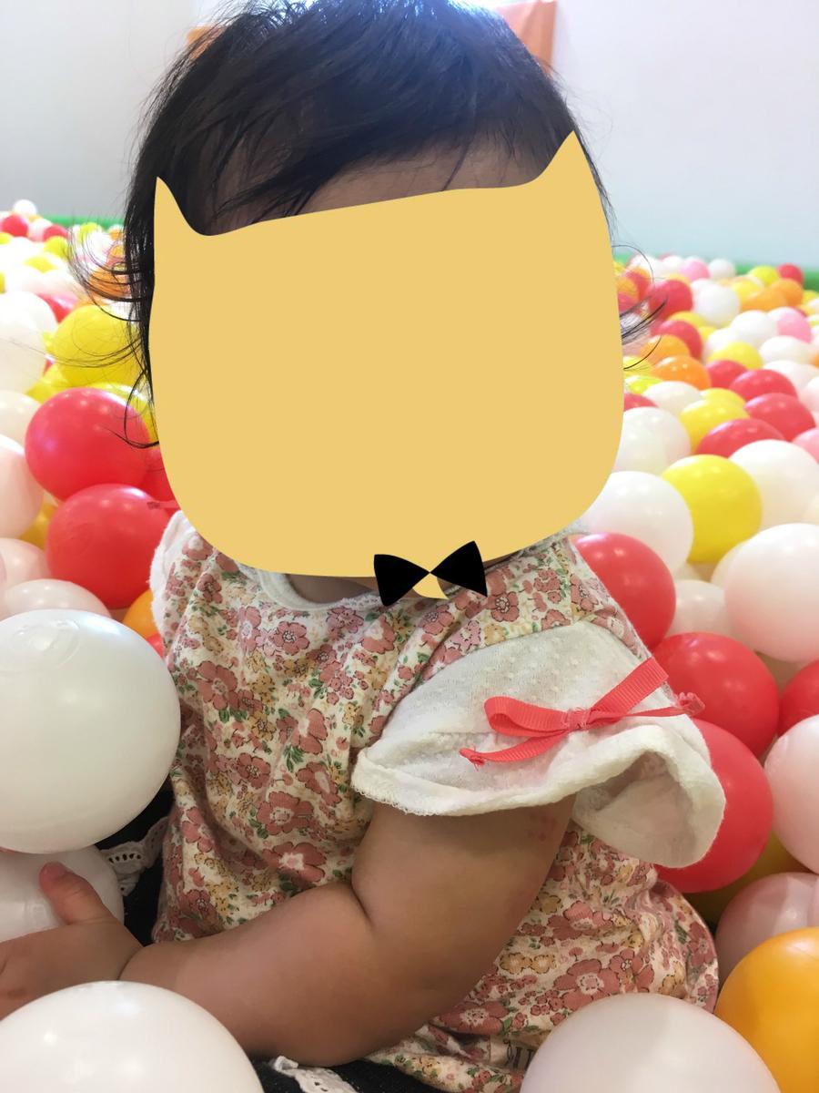 f:id:wa---mama-life:20190821122338j:plain