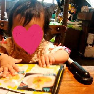 f:id:wa---mama-life:20190821123958j:plain