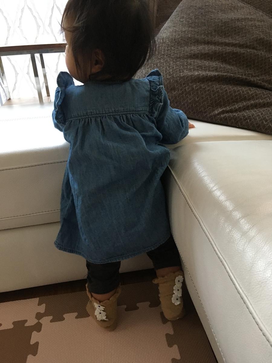f:id:wa---mama-life:20191104095722j:plain