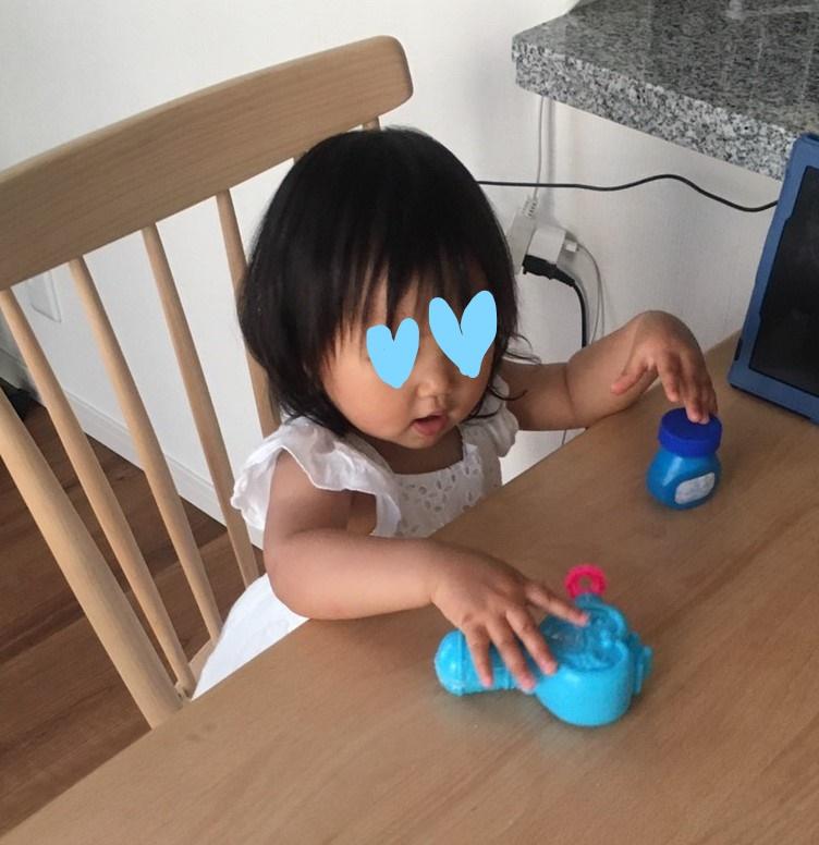 f:id:wa---mama-life:20200521231203j:plain