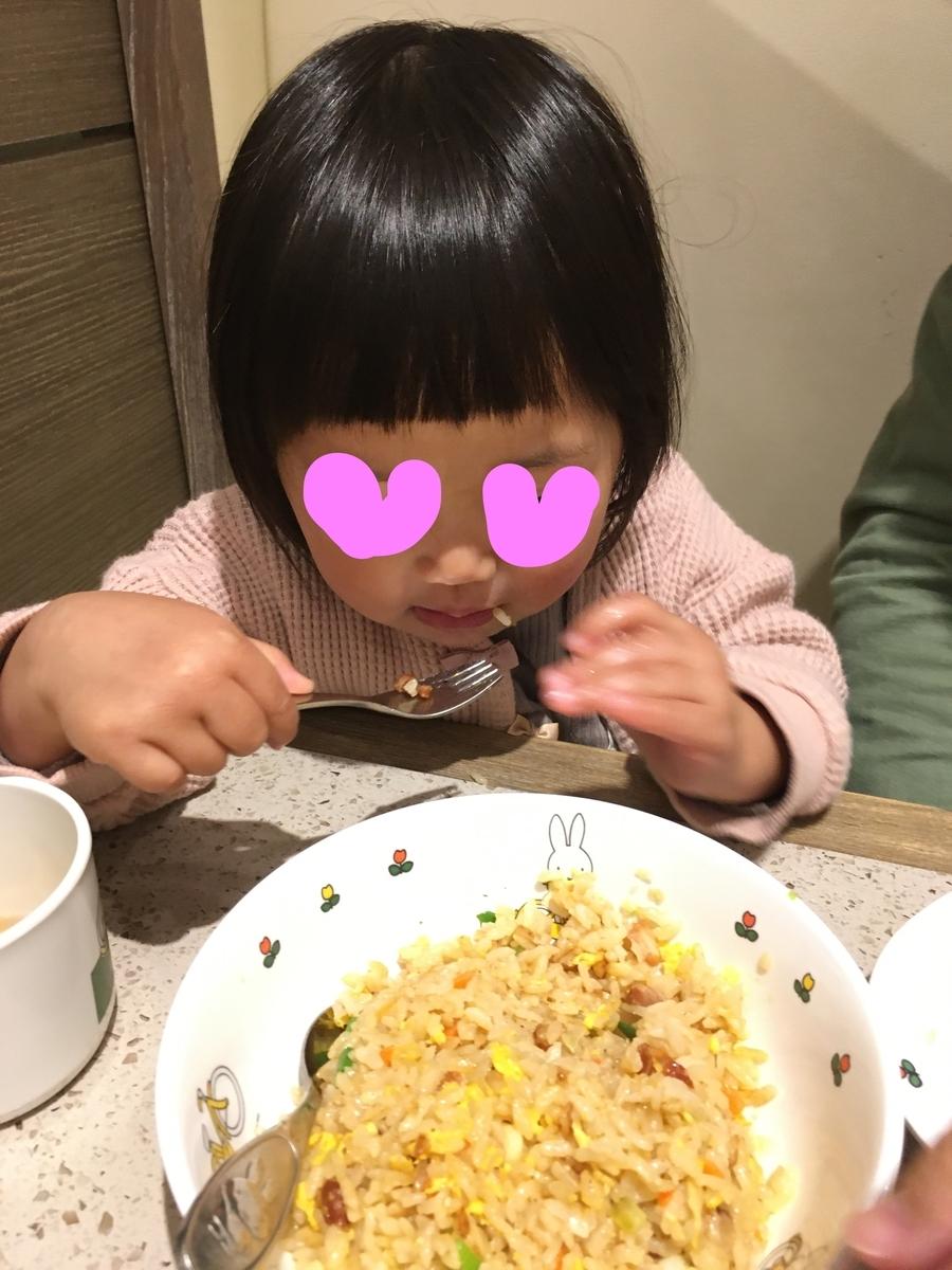 f:id:wa---mama-life:20210503234030j:plain