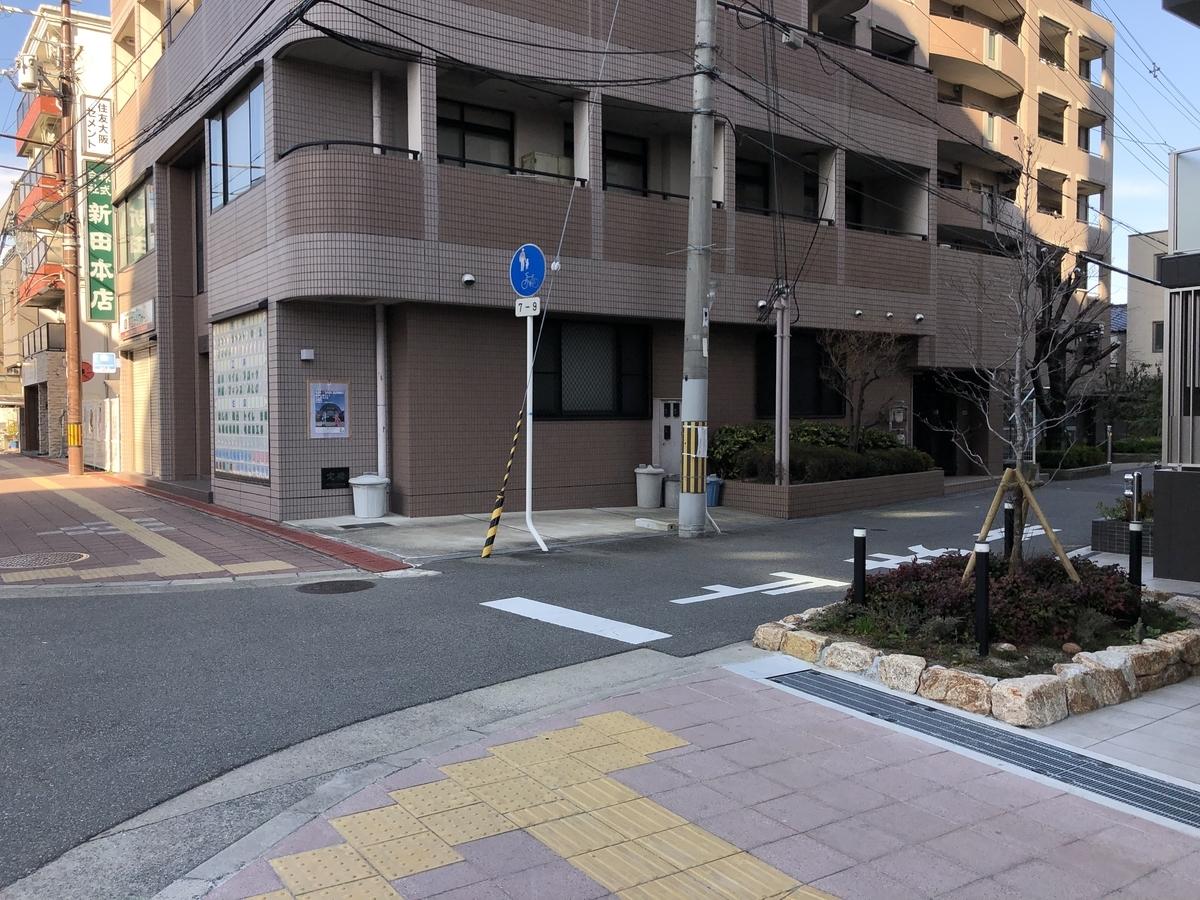 f:id:wa-juku:20190706130059j:plain