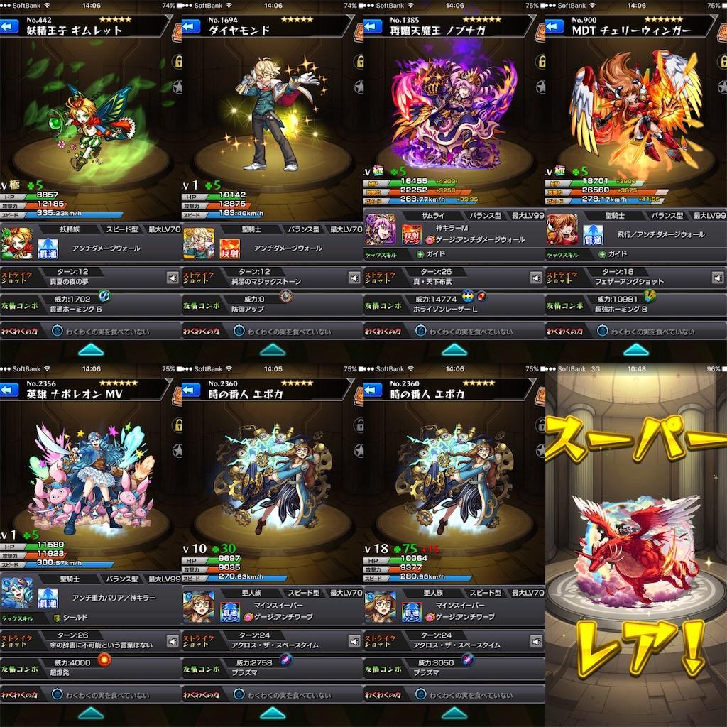 f:id:wa-kun3:20161217143719j:image