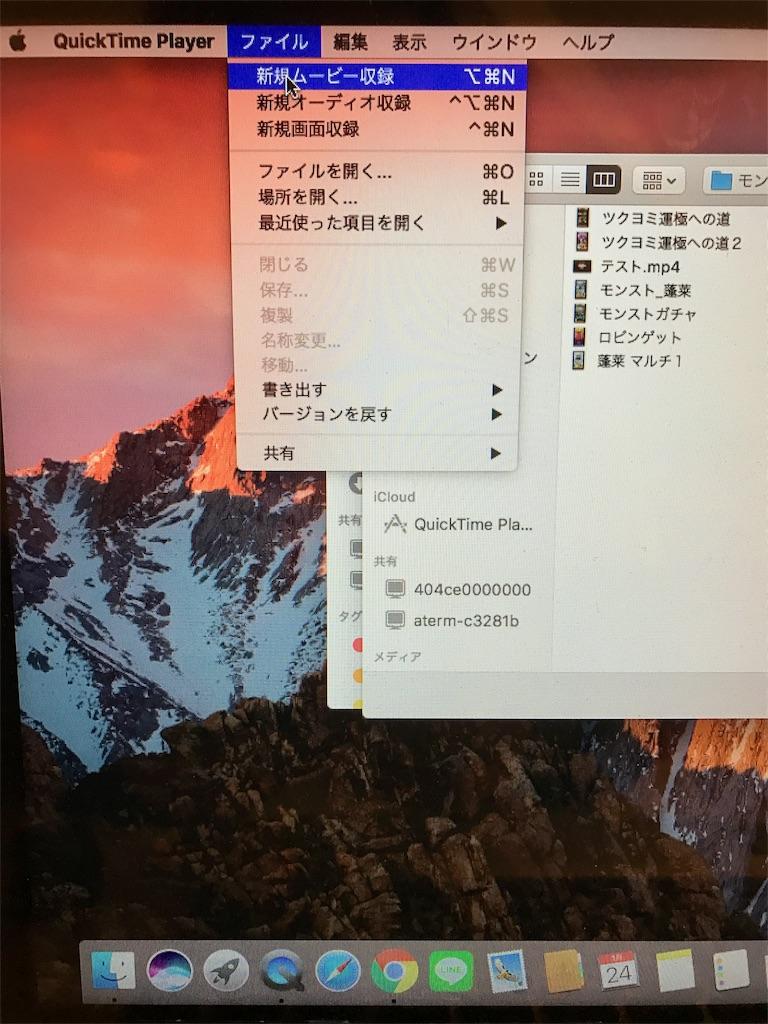 f:id:wa-kun3:20170124020134j:image