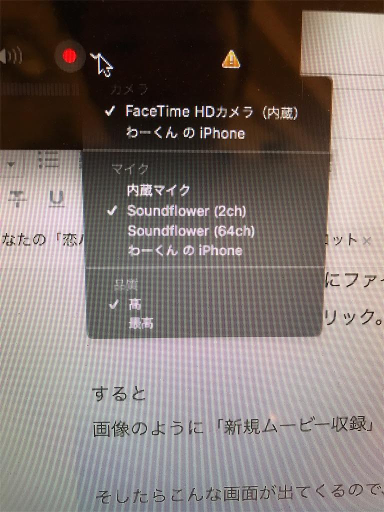 f:id:wa-kun3:20170124020142j:image