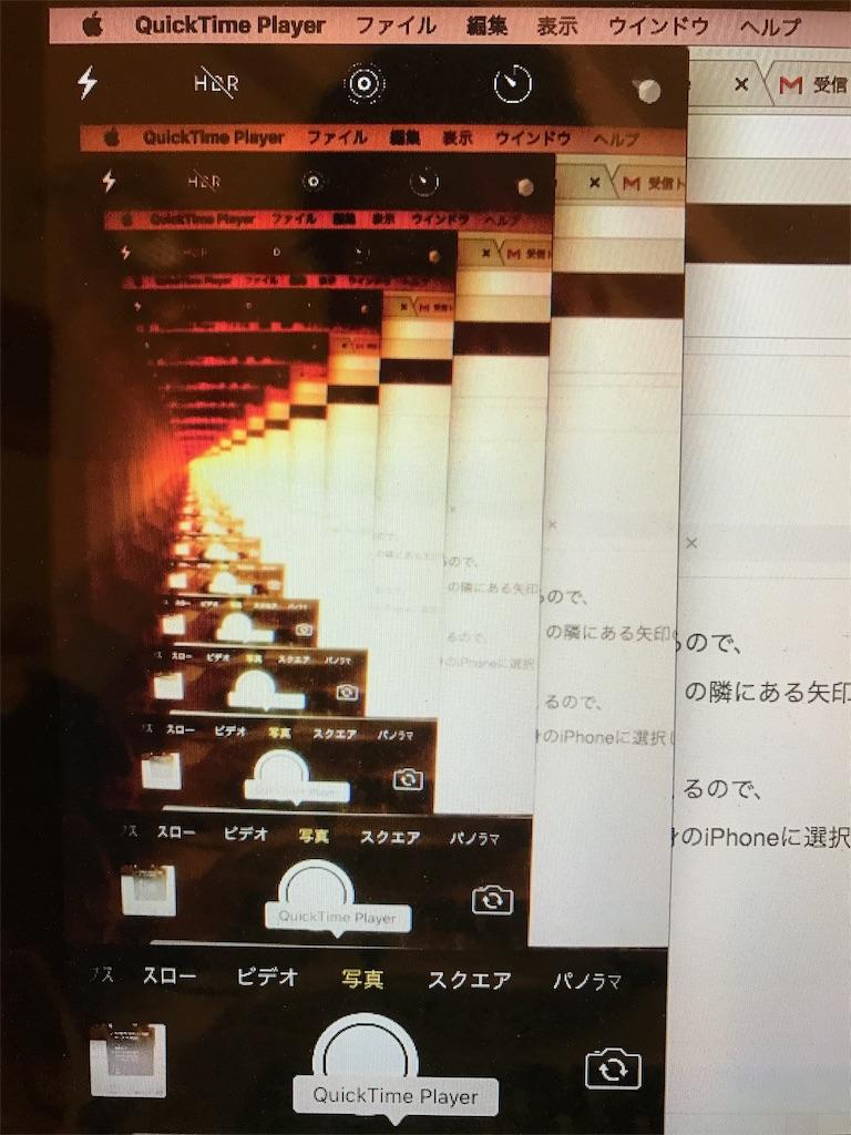 f:id:wa-kun3:20170124020150j:image