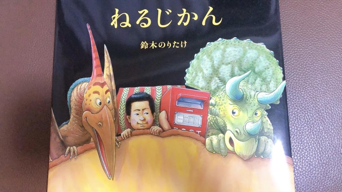 f:id:wa-mamaikuji:20200928235858j:plain