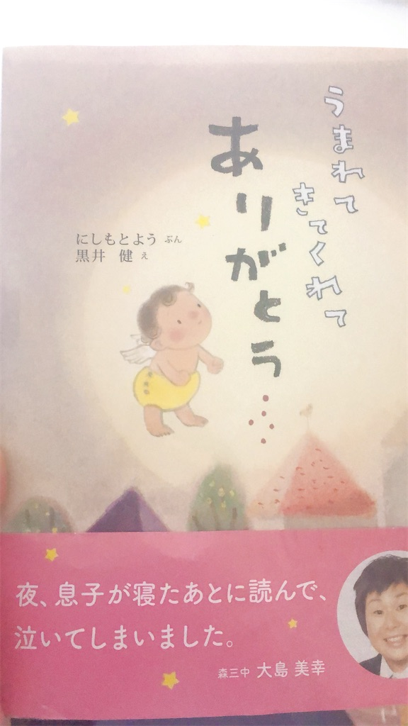f:id:wa-mamaikuji:20201007202616j:image