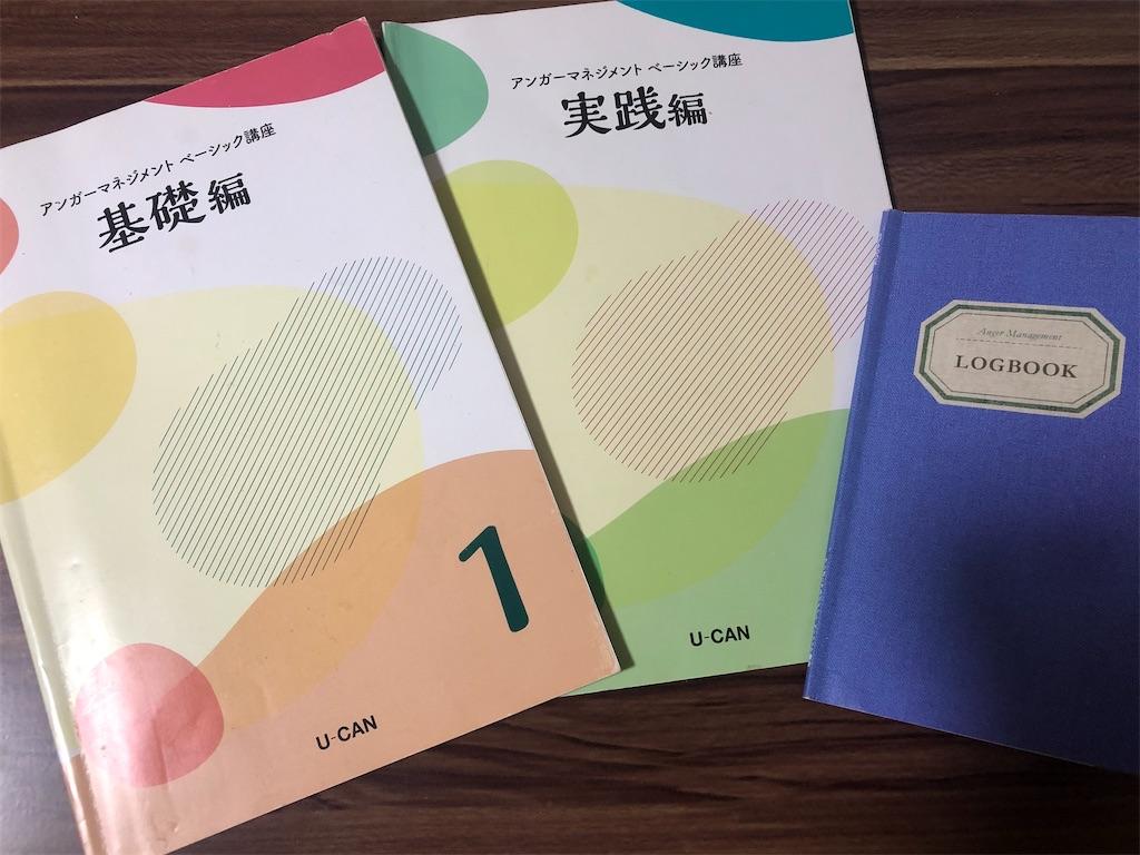 f:id:wa-mamaikuji:20201028205721j:image