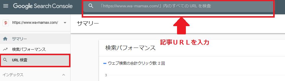 f:id:wa-mamax:20191206152947p:plain