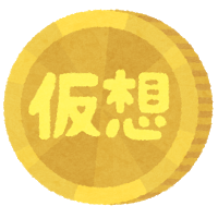 f:id:wa-mamax:20201202150107p:plain