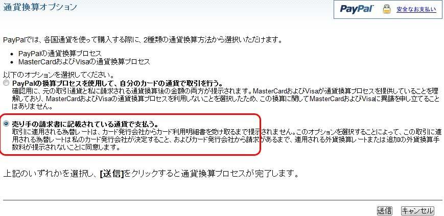 f:id:wa-ren:20110628041244j:image:w640