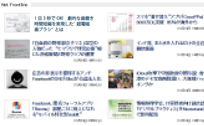 f:id:wa-ren:20141025184856j:image