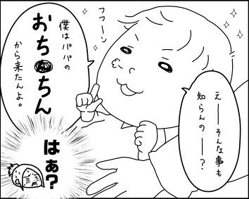 f:id:wa-wan:20180516144013j:plain