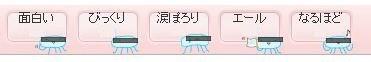 f:id:wa-wan:20180614145432j:plain