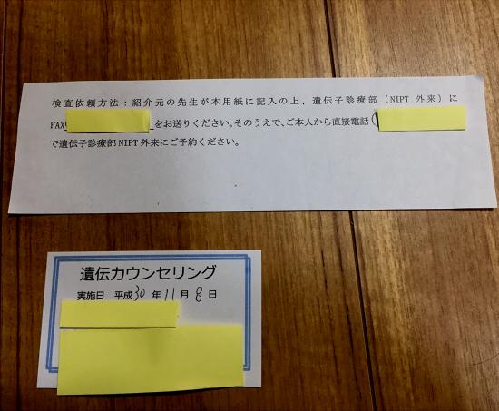 f:id:wa-wan:20181206014613j:plain