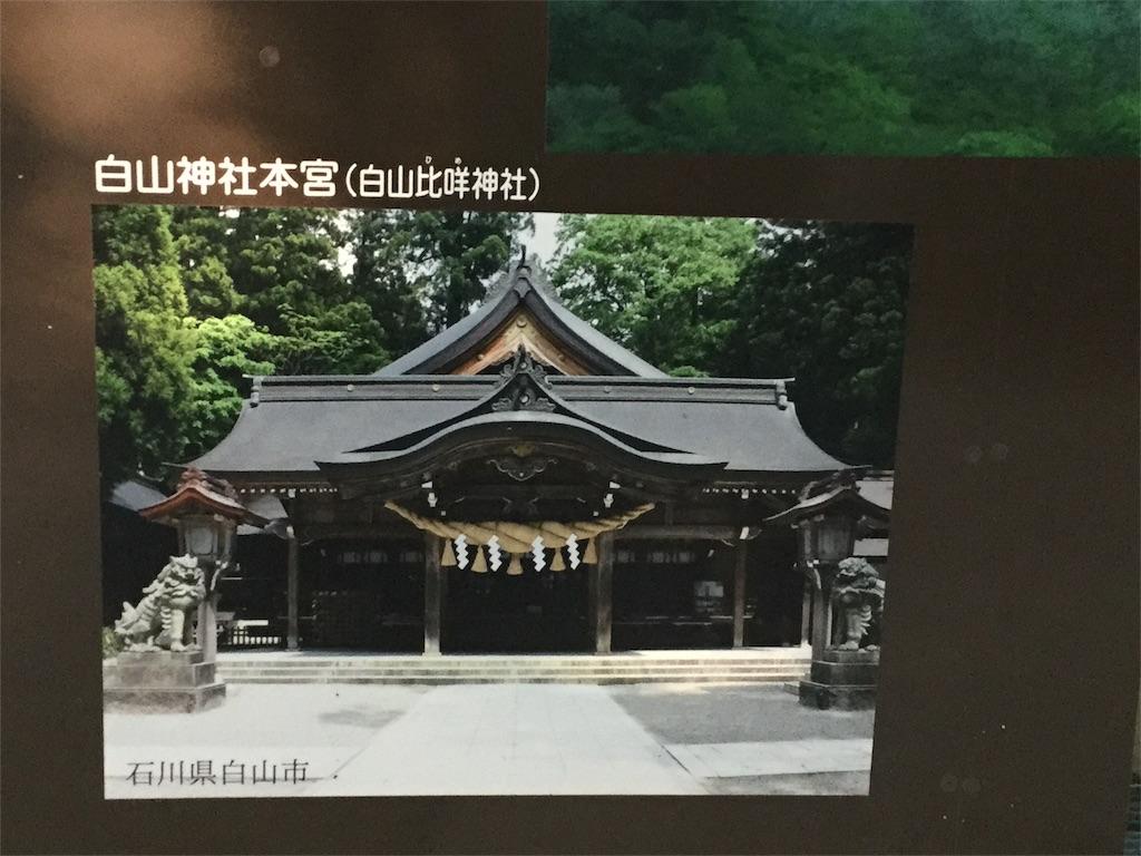 f:id:wa14007:20170122070320j:image