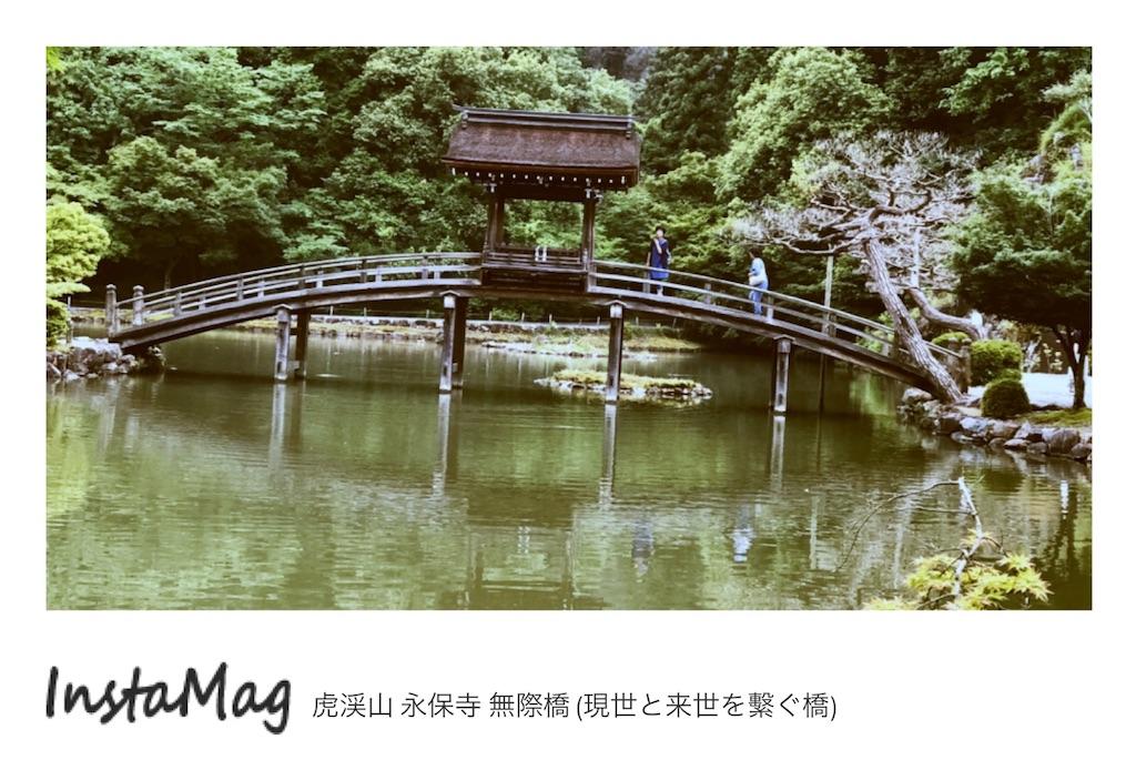 f:id:wa14007:20170625150121j:image