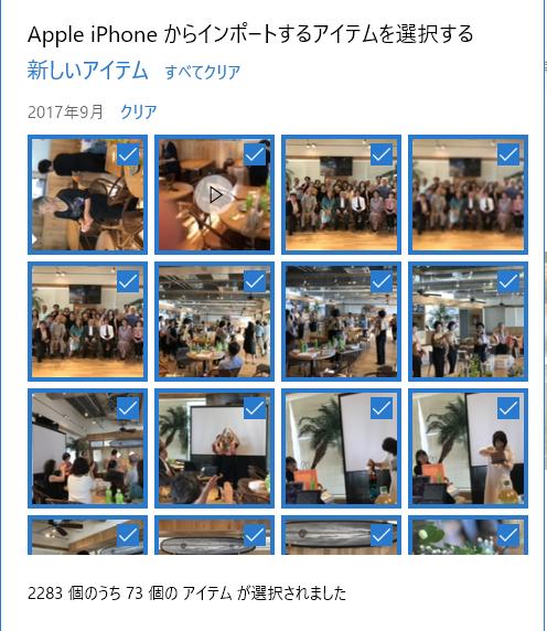 f:id:wa14007:20170901124545p:plain