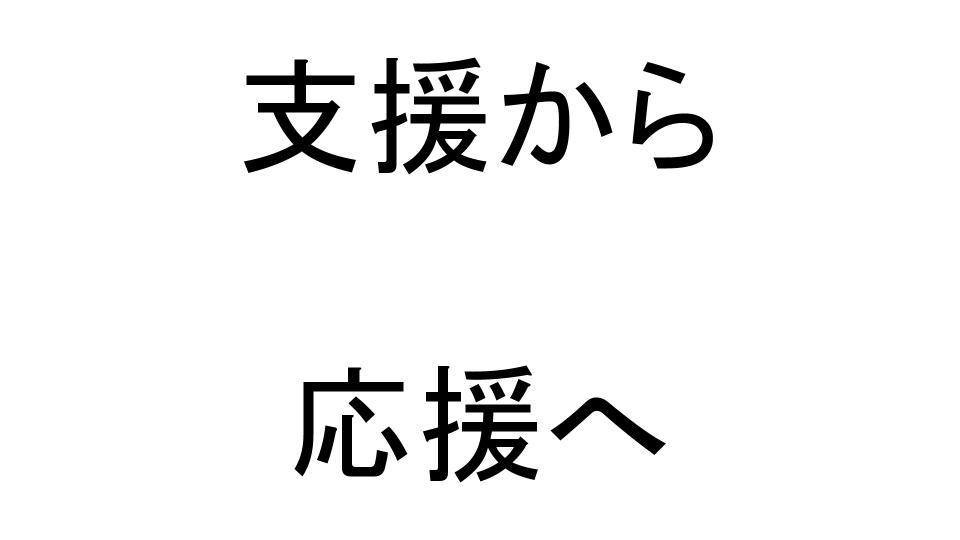 f:id:wa9ta:20170209120148j:plain