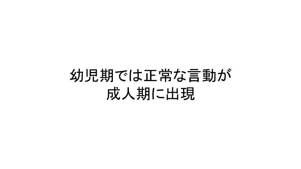 f:id:wa9ta:20170706232931j:plain