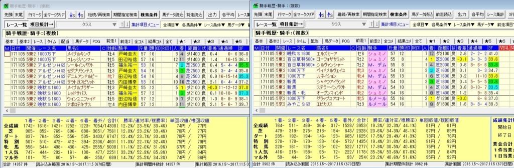 f:id:waawaaojisan:20171109014024j:plain