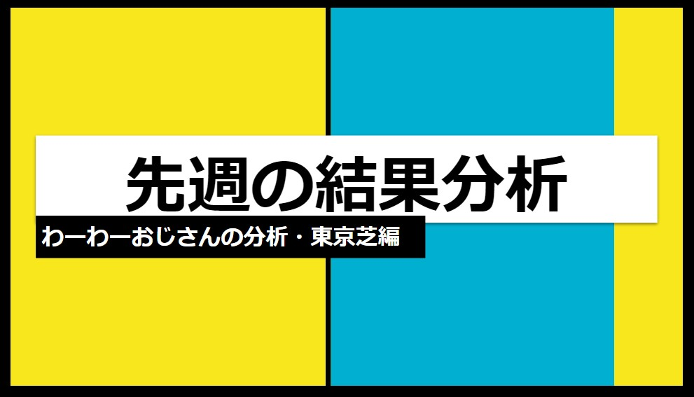 f:id:waawaaojisan:20171115061906j:plain