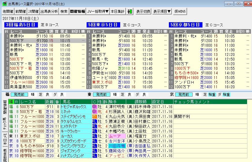 f:id:waawaaojisan:20171118031417j:plain
