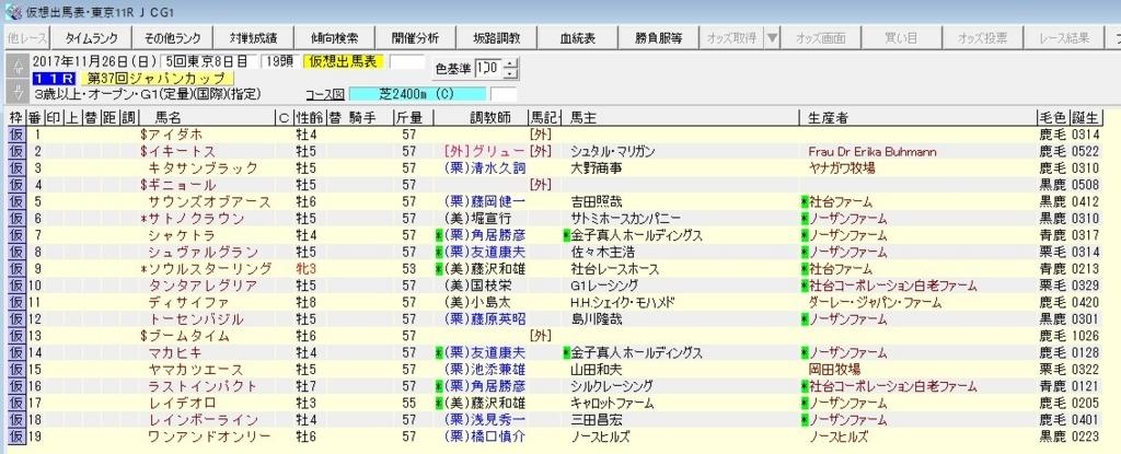 f:id:waawaaojisan:20171120055940j:plain