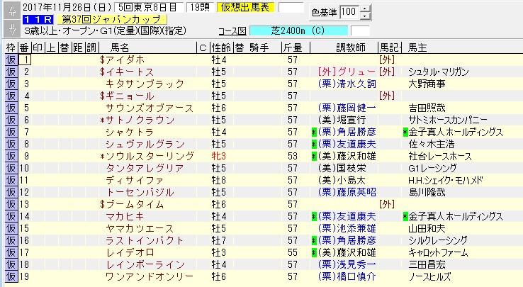 f:id:waawaaojisan:20171123061511j:plain