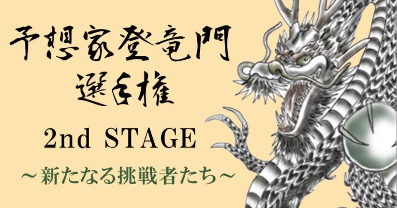 f:id:waawaaojisan:20171124163141j:plain
